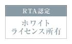 RTA隱榊ョ壹・繝ッ繧、繝医Λ繧、繧サ繝ウ繧ケ